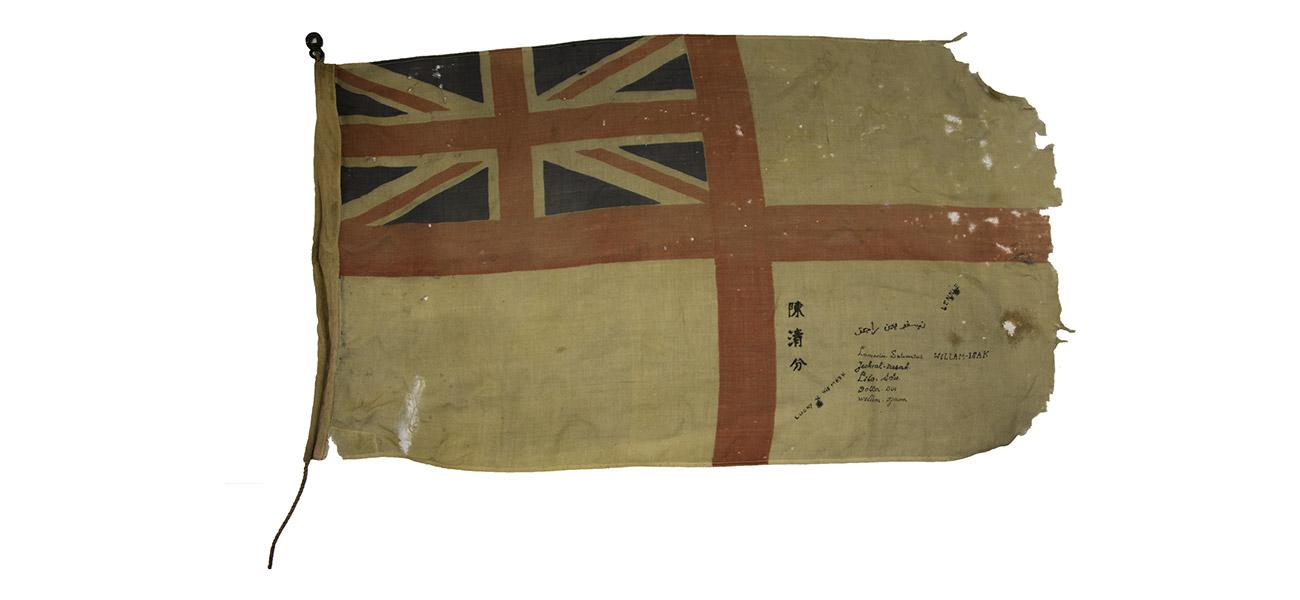 World War 2 Flag